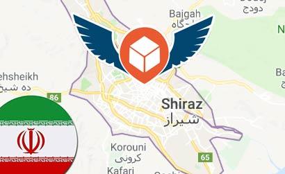 شروع به کار آفتاب رسان در شهر شیراز